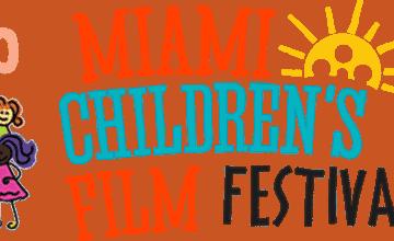Coral Gables Art Cinema - Miami Childrens Film Festival